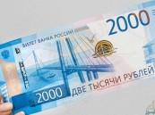 انهيار العملات أمام الدولار.. للروبل رأي آخر