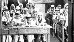 """بقيود صارمة.. هكذا كان انطلاق الدراسة في """"الأميرية"""" بالأحساء قبل 80 عاما..!!"""