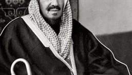 """بالصور… """"الملك عبدالعزيز"""" قصة رجل اجتمعت في شخصيته فضائل العرب"""