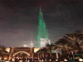 """""""الإمارات"""" تشارك المملكة احتفالها بـ""""اليوم الوطني88″"""