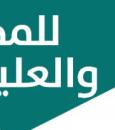 سماء الرياض تتزيّن بأكثر من 5 آلاف علم أخضر احتفاءً باليوم الوطني الـ88