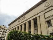 """الإعدام لـ75 مصريًّا بينهم قيادات إخوانية في قضية """"أحداث رابعة"""""""