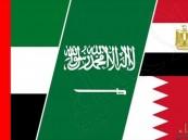 دول المقاطعة الأربع تفند المزاعم القطرية بمجلس حقوق الإنسان