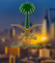 أمن الدولة: على من يرغب التبرع داخل المملكة أن يتوجه إلى القنوات المصرح لها