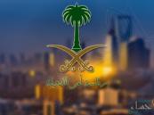 بالأسماء.. رئاسة أمن الدولة تفرض عقوبات على تابعين لطالبان وإيران