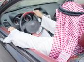 بينها توفير الوقود.. مميزات يفضلها السعوديون قبل شراء سياراتهم