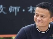 أغنى رجل في الصين يسير على خطى بيل غيتس