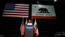 """أوباما يحذر من """"سياسة الخوف"""""""