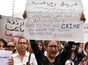 """المغرب تسن قانون """"ثوري"""" يجرّم التحرش الجنسي"""