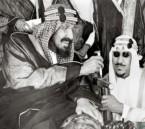 في الذكري الـ 88 .. من الملك المتخذ قرار الاحتفال باليوم الوطني السعودي؟!