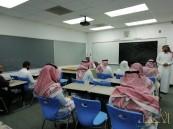 """بدء دراسة """"الدبلوم الشرعي"""" بالمركز الخيري لـ""""القرآن الكريم وعلومه"""" بالأحساء"""