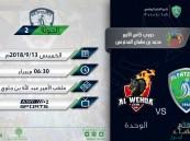"""""""أعضاء شرف"""" الفتح يتكفلون بتذاكر مباراة اليوم مع """"الوحدة"""""""