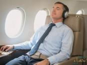 وسيلة جديدة تُجبر ركاب الطائرة على النوم!