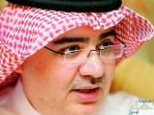 تعديل جدول دوري الأمير محمد بن سلمان للمحترفين