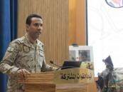 """""""المالكي"""": قيادة التحالف ترفض ما ورد في التقرير الصادر من الخبراء المعنيين باليمن"""