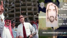"""كيف أوقعت المملكة بمدبر الهجوم بعد 19 عاماً؟! .. تغريم إيران 393 مليوناً في """"تفجيرات الخبر"""""""