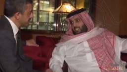 بالفيديو.. عبدالله بن زايد يزور تركي آل الشيخ للاطمئنان على صحته في نيويورك