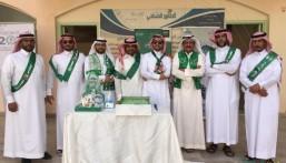 ثانوية الحرمين تكتسي الأخضر احتفالاً باليوم الوطني الـ88