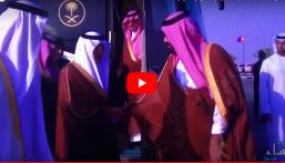لقطات رائعة لولي العهد وخالد الفيصل .. بين احترام العمر واحترام المنصب