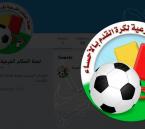 """لجنة الحكام الفرعية بالأحساء تُدشن حسابها الرسمي في """"تويتر"""""""