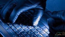 """9 هفوات يستغلها """"هاكرز"""" الإنترنت للوصول لبياناتك .. هل كنت تعرفها من قبل ؟!"""