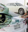 """صورة … """"المرور"""" يُحذر من هذه المخالفة: غرامتها تصل لـ 500 ريال"""
