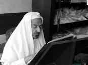 """عبداللطيف """"الدوغان"""" في ذمة الله"""