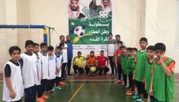"""مدرسة المقداد بن عمرو تشارك في بطولة """"وطن العطاء"""""""
