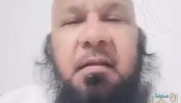 """شاهد… مواطن: وين """"الصحة"""" عن فوضى """"مستشفى الملك فهد"""".. و""""المتحدث"""" يرد !!"""