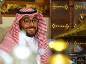 """أسرة """"العبدالواحد"""" تحتفل بعقد قران ابنها """"عبدالعزيز"""""""