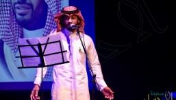 """بالصور .. """"أنت ملك"""" و """"أنا سعودي"""" تلهب الجمهور بثقافة وفنون الأحساء"""