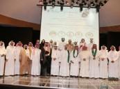 من قلب الأحساء.. أكاديميون وخبراء: السعودية الحامي الأمين للأمة العربية.. وشعبها الأنجح في المنطقة