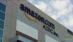 """رسمياً.. عملاق التسوق الإلكتروني """"أمازون"""" يدخل السوق التركية"""