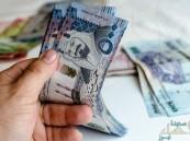 """""""المالية"""" توضح موقفها من """"رسوم التحويلات النقدية"""" للعاملين الأجانب"""