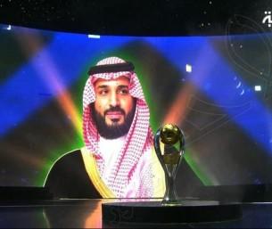 بالفيديو … تعرّف على مراحل تطور شعار الدوري السعودي