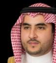 الأمير خالد بن سلمان: المملكة ترحب بـ«اتفاق السويد» بشأن اليمن