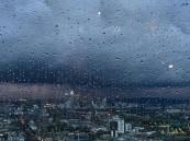 تعرّف على حالة الطقس ليوم الأربعاء .. وأمطار رعدية على 4 مناطق