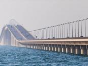 فتح جسر الملك فهد أمام المواطنين الراغبين في العودة للمملكة
