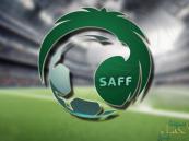"""رسميًا.. مشاركة """"الصفقات الجديدة"""" مع الأندية السعودية في أبطال آسيا"""