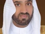 50 ألف ريال غرامة بيع التأشيرات و25 ألفا لتشغيل سعودي دون موافقته