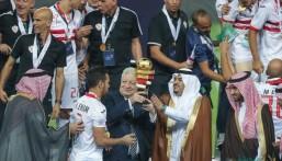 بالصور .. نائب أمير منطقة الرياض يتوج الزمالك بكأس السوبر السعودي المصري