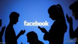"""فيسبوك """"تكشف"""" مصدر اختراق ملايين الحسابات"""