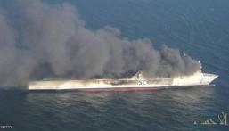 كارثة في عرض البحر.. النيران تلتهم عبّارة تقل المئات