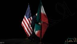"""ما هي """"معاهدة الصداقة"""" التي ألغتها واشنطن مع طهران؟"""