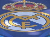 """ريـال مدريد يضم """"نجم"""" الـ 530 مليون يورو"""
