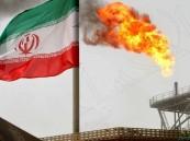 """""""العقوبات الأميركية"""" تؤتي أُكُلها .. وإحجام واسع عن نفط إيران"""