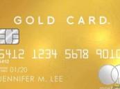 بطاقة ائتمان من الذهب الخالص.. من يستطيع امتلاكها؟!