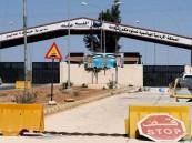 """بعد 3 سنوات .. إعادة فتح معبر """"نصيب"""" بين الأردن وسوريا رسميًا"""
