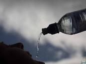 امرأة لم تشرب الماء منذ 64 عاما.. ولم تمت !!