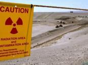 إنذار أمني يتسبب بإغلاق منشأة أميركية لصناعة الأسلحة النووية